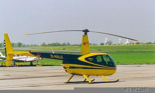 上海 直升飞机停机坪