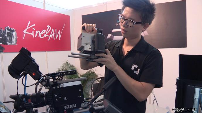 KineRAW-MINI国造数字电影摄影机使用视频教程