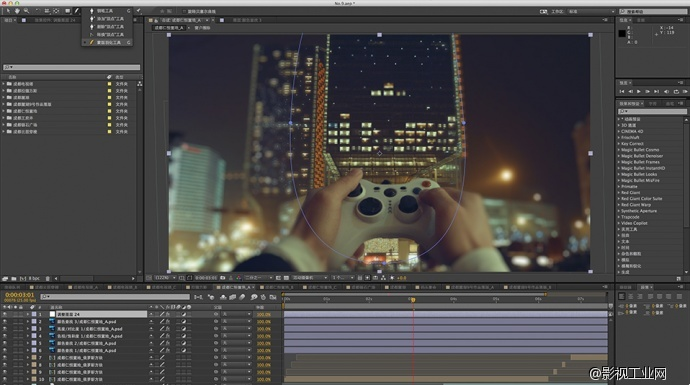 Adobe After Effects cc 可变宽度蒙版羽化