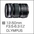 M4/3系统镜头大科普(一):广角变焦镜头和标准变焦镜头