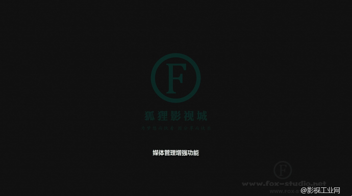 Premiere Pro CC 2014 新功能中文教程