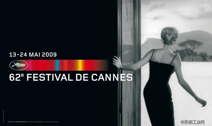 第62届戛纳国际电影节横版海报,以《奇遇》剧照为蓝本制作