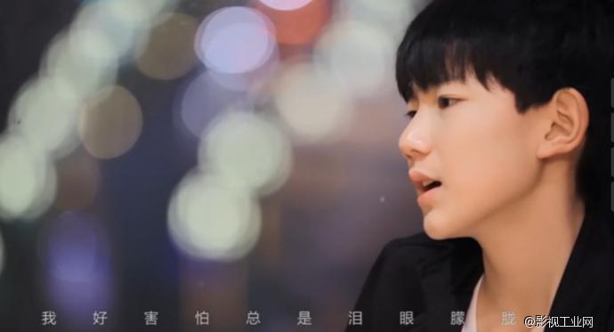 【独具创新MV】《当爱已成往事》王俊凯王源
