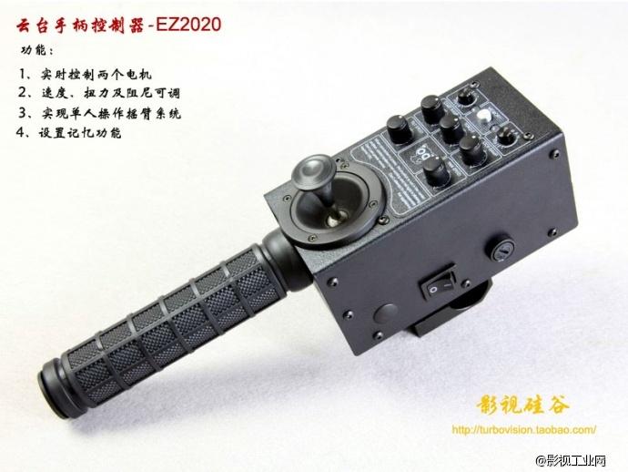 2轴摇臂电控云台控制器的使用说明