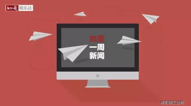 陆川《鬼吹灯之九层妖塔》上海举行首次定档发布会