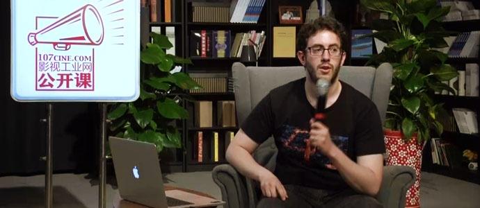[影视工业网公开课]西班牙专家级调色师David Rivero:强悍的后期全功能DI系统-MISTIKA高阶数字中间片技术