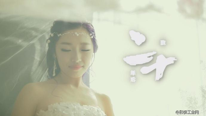 【松下最佳婚礼】双机GH4打造婚礼大片《致二十年后》