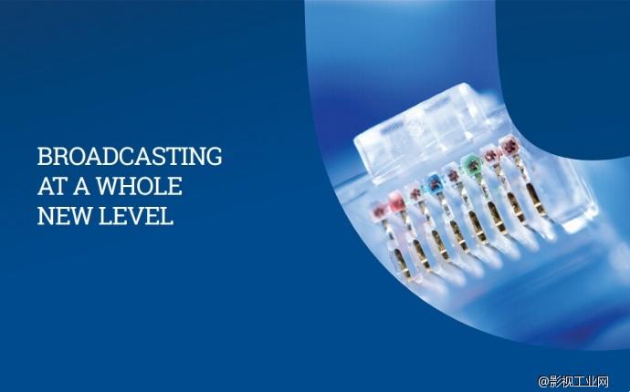 广电行业新标准---浅谈HDBaseT技术