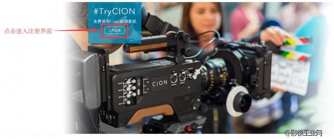 AJA CION 4K摄影机免费用---真正的0费用,100%中签