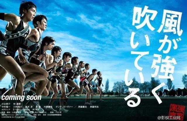 健身热+冬奥=体育电影的春天?