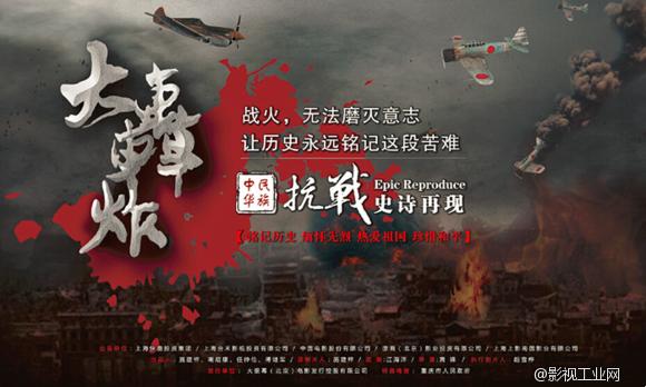 电影大幼_淘电影推荐—抗战胜利70周年优秀影片