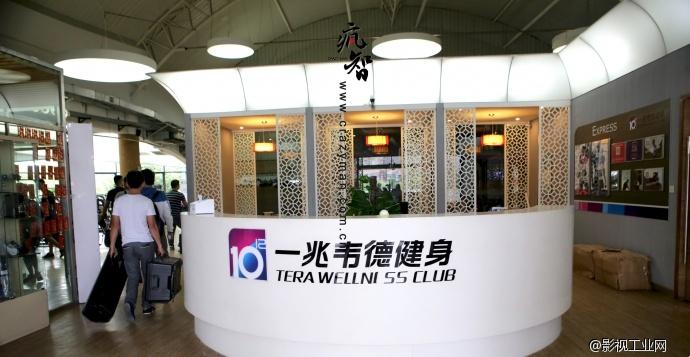 Fitlife 品牌广告拍摄花絮 运动内衣品牌Fitlife TVC 新闻中心 2