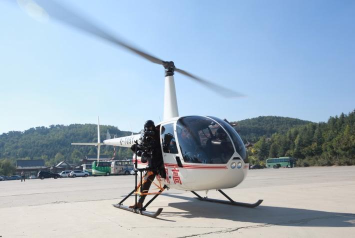 型直升飞机 空中航拍