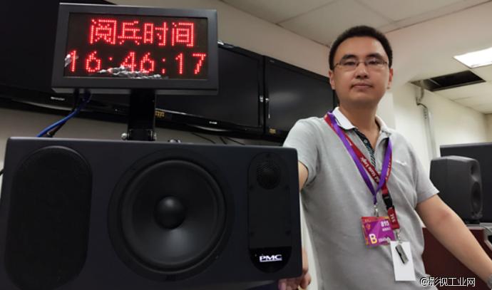 传播和平之音—— 中国人民抗日战争暨世界反法西斯战争胜利70周年阅兵式现场音频系统设计揭秘