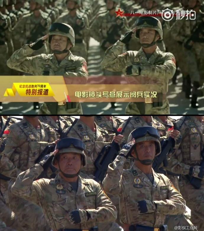 9.3胜利阅兵: 八一厂纪录片 VS 央视直播