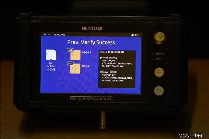 NEXTO DI NSB-25
