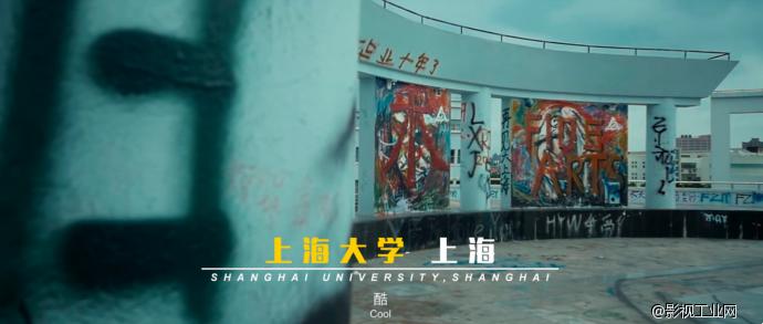 吉术斋制作:GH4拍摄女足纪录片《拉姆的5000公里》