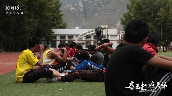 专访《喜马拉雅天梯》剪辑萧屺楠:从700小时里挑出89分钟