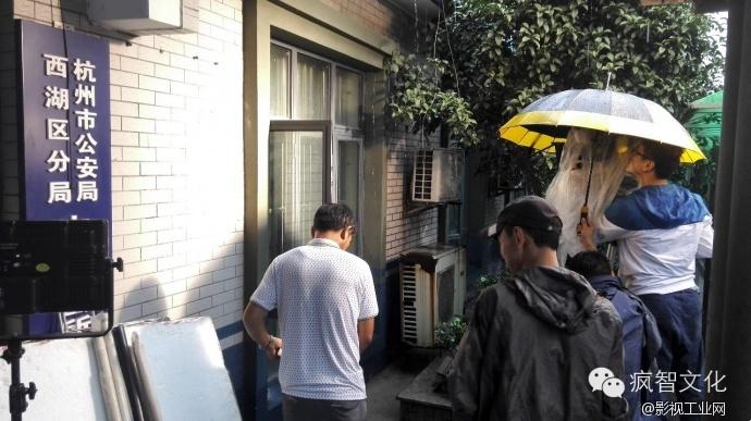 两分钟了解一个普通警察真实的一生 杭州市公安局西湖分局微电影 新闻中心 2