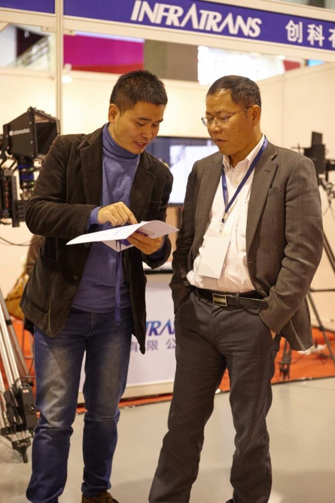 首届电影工业化技术交流会参观有感