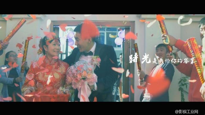【松下最佳婚礼】《陪伴》GH4婚礼