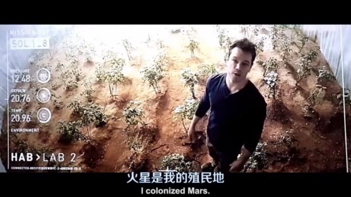 《火星救援》怎么拍出来?绿幕、3D拍摄必看文【ASC】