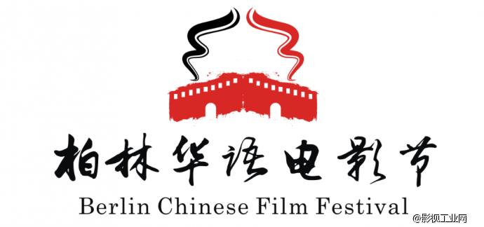 海汇润和(北京)文化传媒公司,北京希望东方文化传媒公司,北京电影学院图片