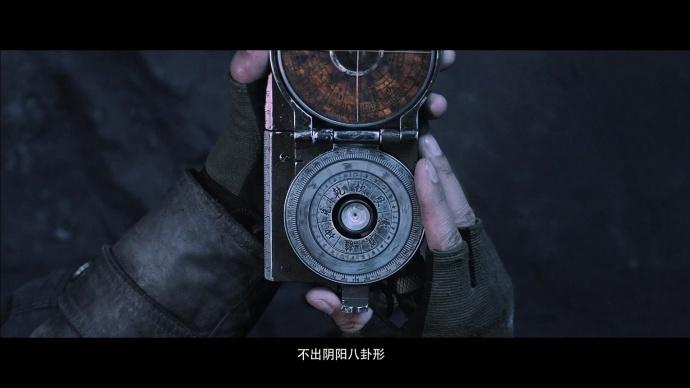 """《寻龙诀》爽翻场,导演解读""""摸金""""怎么才正宗"""