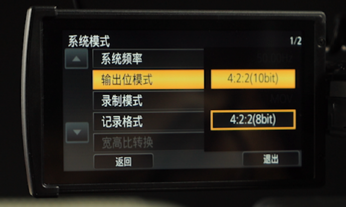 4K好搭档 ——松下DVX200与Atomos刺客使用评测(上)