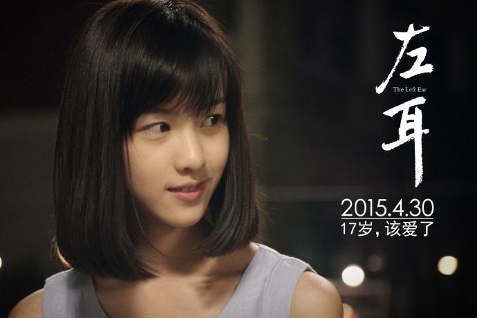 2015年,不可忽略的十大电影营销