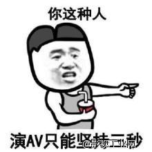 """2016影视工业网""""飞熊杯""""剪辑大赛"""