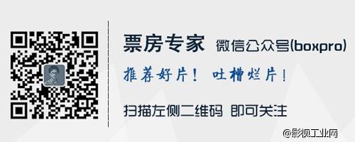 《美人鱼》无缘上映的教训:台湾电影该主动拥抱春天了