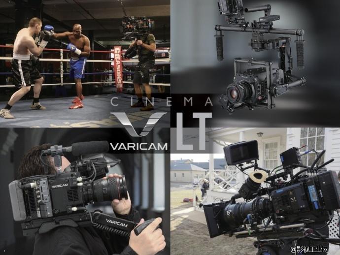 松下VariCam LT辅助拍摄器材