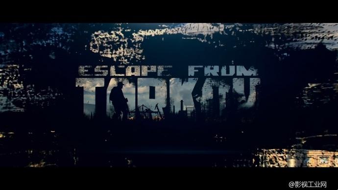 《逃离塔科夫》游戏宣传CG电影幕后制作