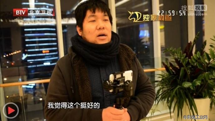 威尔帝酷拍荣登北京卫视,为何受大众一致好评