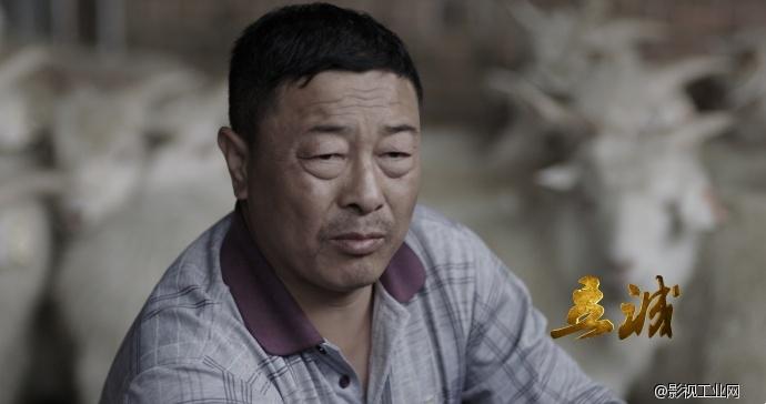 陕北微电影《立诚》