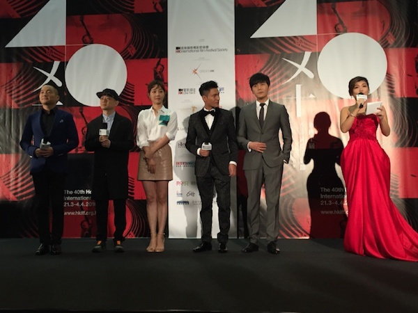 第四十届香港国际电影节 《火锅英雄》世界首映