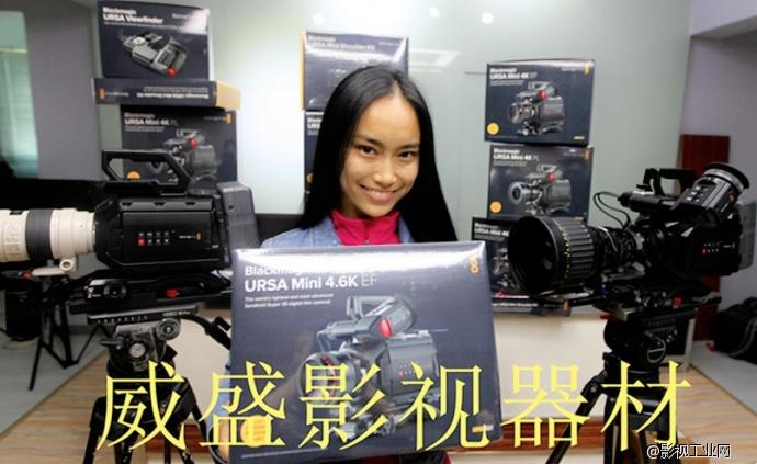 最新款URSA MINI4.6K免费首拍,电影镜头免费用!快快报名吧!
