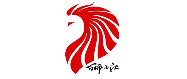 logo logo 标志 设计 矢量 矢量图 素材 图标 624_264