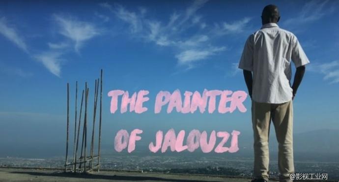 首部iPhone 6s拍的4K纪录片,讲了一位贫民区画师