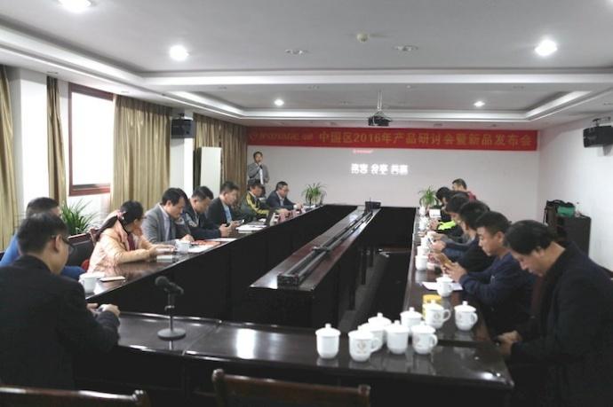 再踏征程,不改初心--iFootage印迹中国区2016年产品研讨会暨新品发布会
