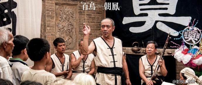 《百鸟朝凤》又一部好电影,却寥寥无几。