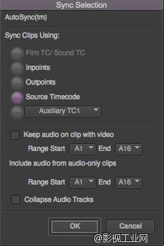 使用 Avid Media Composer 整理素材的规则