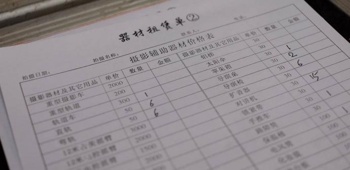 【连载】小编的逆袭之拍片实战-2