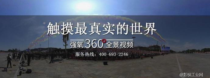 被奥格瑞姆追着在北京满街跑!「英特尔X魔兽」最新合作广告欣赏