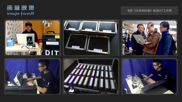 数字影像工程师完美对接的背后——画林映像DIT建组三周年