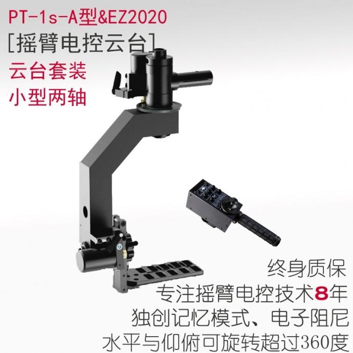 大型电视摄像摇臂的安装、使用与维护