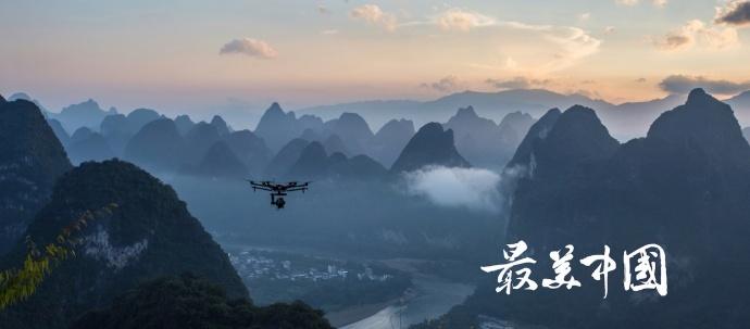 重磅|中国首部vr全景航拍纪录片《最美中国》率先看片!