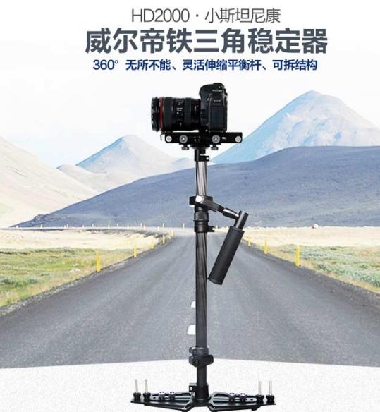 """佳能5D4即将开售,视频功能强大!24格教你-哪些设备配合他可以拍出""""稳-准-狠-快""""的好视频?"""
