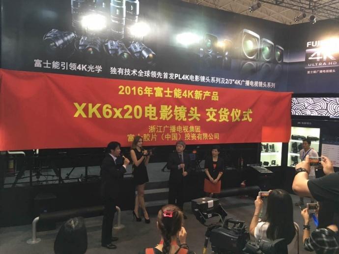富士胶片4K电影新镜头成功交付浙江广播电视集团